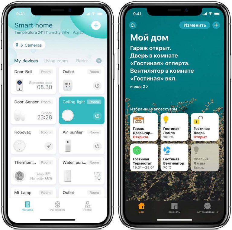 приложение Apple Homekit